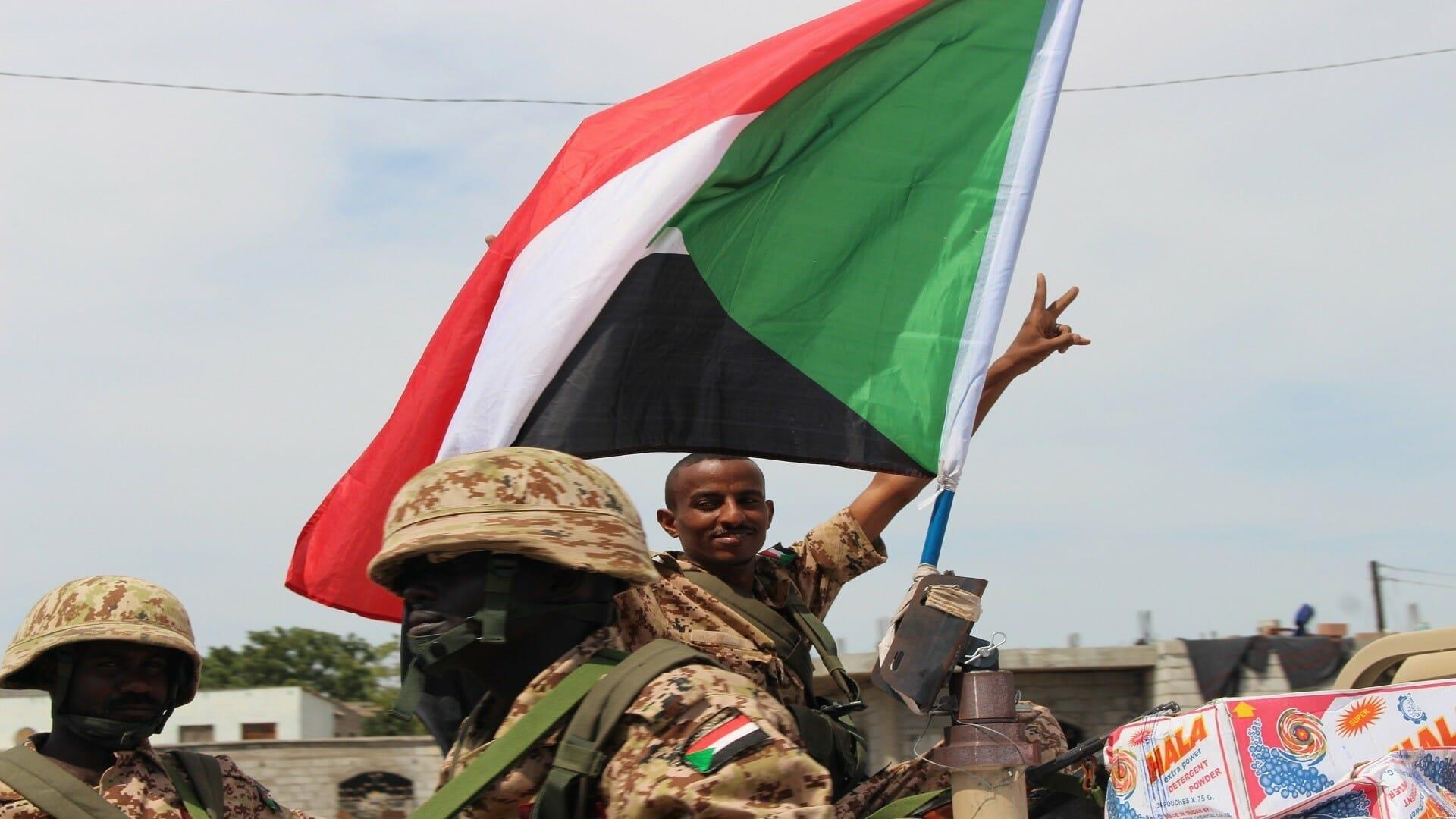 قوات سودانية