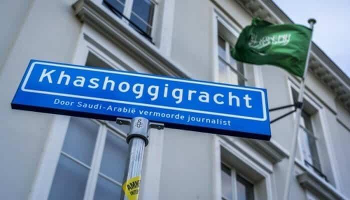 """ناشط قطري دعا حكومة بلاده للاقتداء بالهولنديين.. هولندا تغير اسم شارع السفارة السعودية لـ""""خاشقجي"""""""