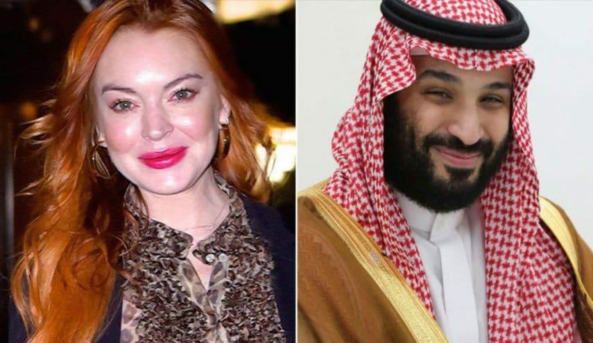 ليندسي لوهان ومحمد بن سلمان