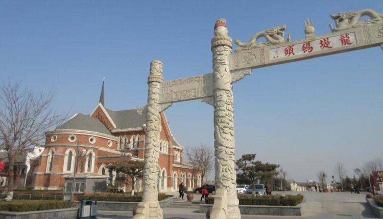 مدينة هوايان الصينية
