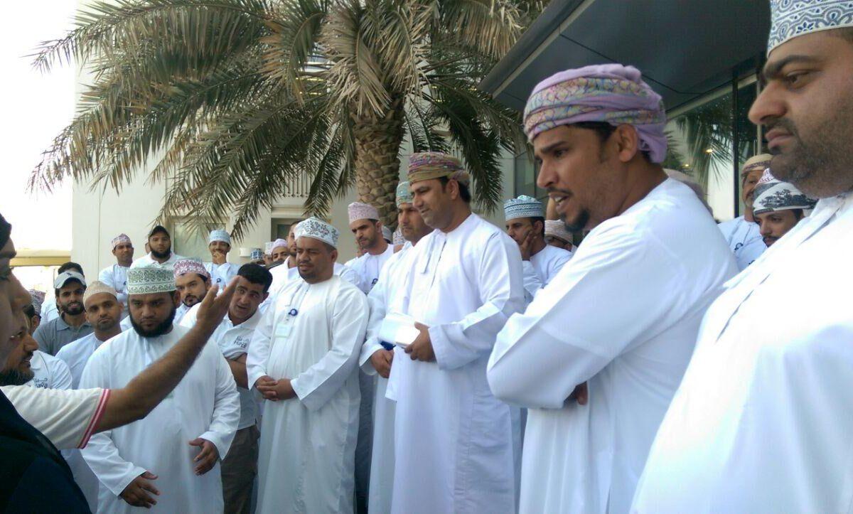 تظاهرة أمام وزارة القوى العاملة في عُمان