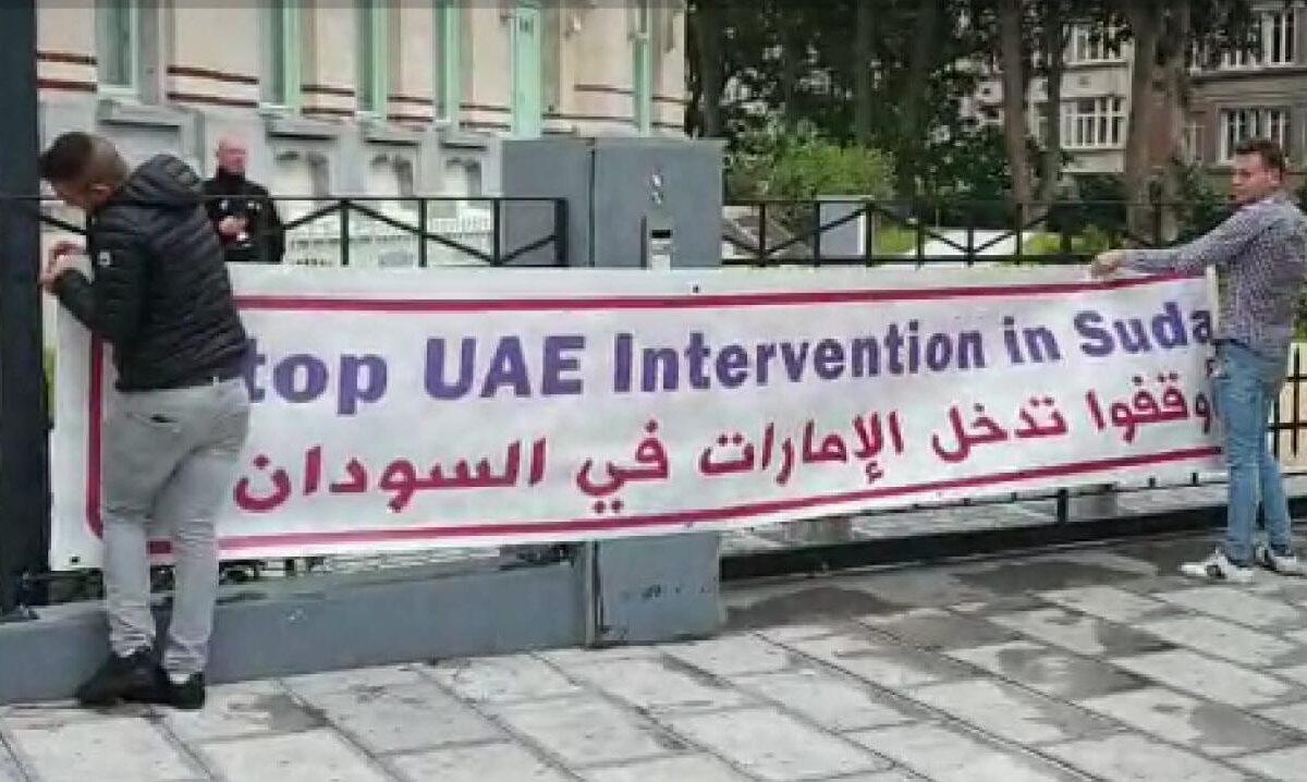 مظاهرات بالسودان امام السفارة الاماراتية
