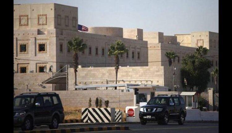 السفارة الأمريكية في الاردن