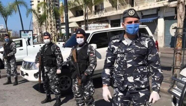 قوى الأمن الداخلي اللبناني