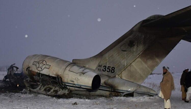 الطائرة الأمريكية التي أسقطتها طالبان