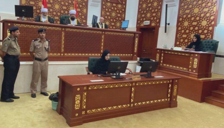 محكمة الجنايات في سلطنة عمان