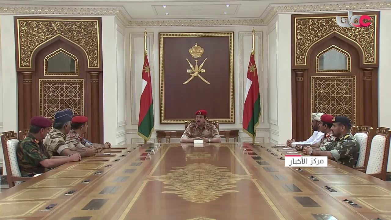 """مجلس الدفاع الأعلى في سلطنة عُمان يدعو """"العائلة المالكة"""" للانعقاد.. هكذا سيتم اختيار خليفة السلطان قابوس"""