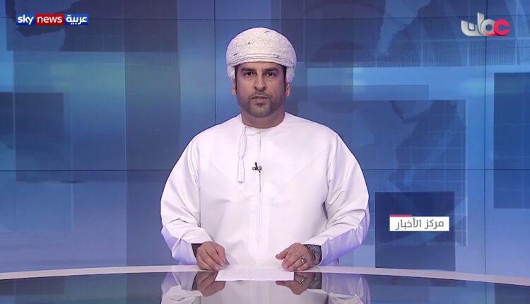 مذيع تلفزيون قطر يعلن وفاة السلطان قابوس