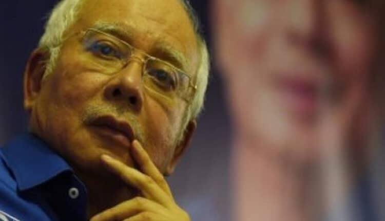 هيئة مكافحة الفساد الماليزية