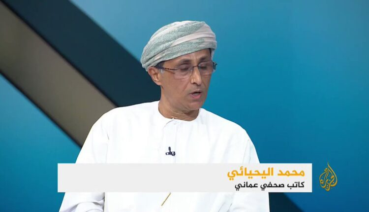 الكاتب والصحفي العُماني محمد اليحيائي،