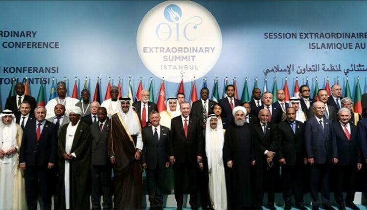القمة الاسلامية