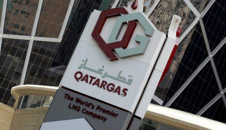 شركة قطر غاز