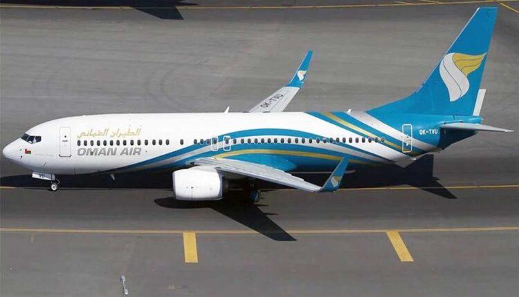طائرة عُمانية