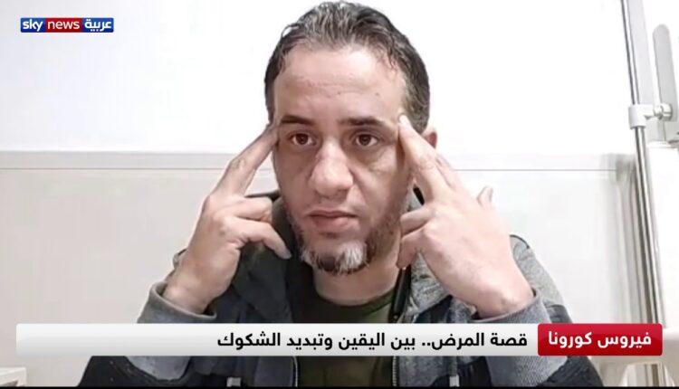 محمد ابو ناموس