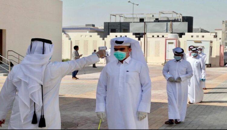 كورونا في قطر