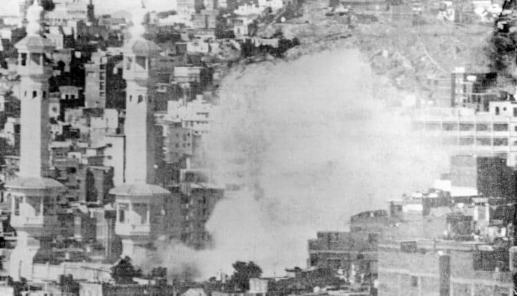 حادث اقتحام الحرم المكي 1979