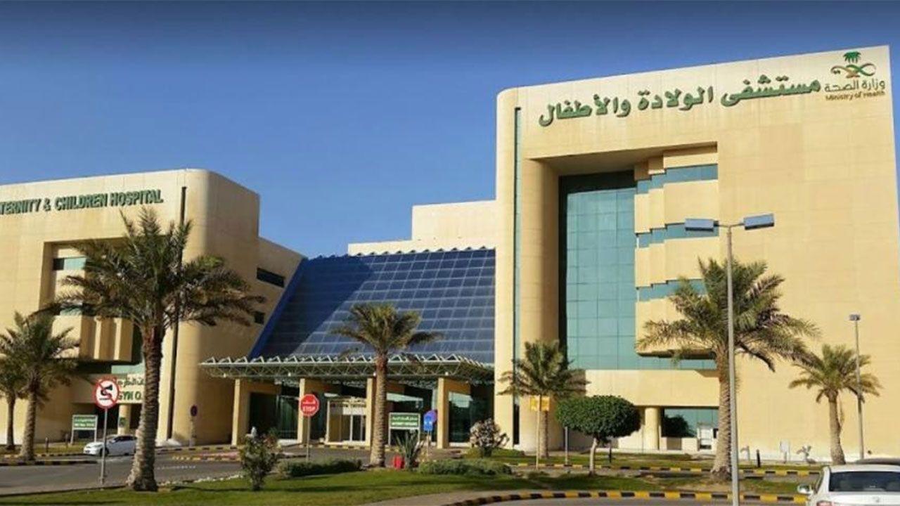 مستشفى الدمام