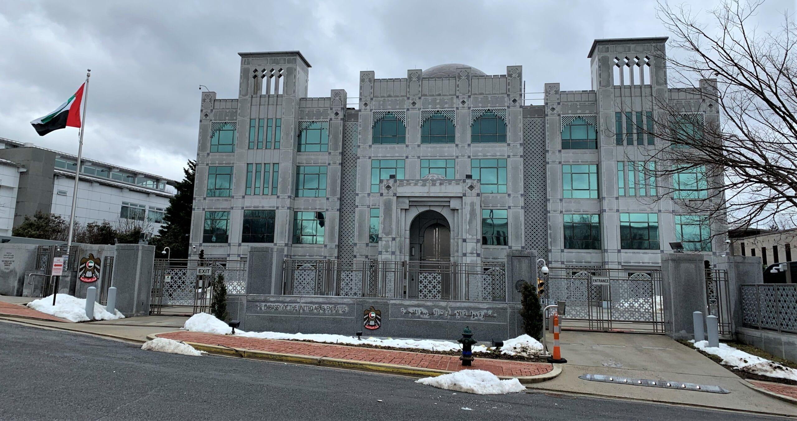 سفارة الإمارات بواشنطن