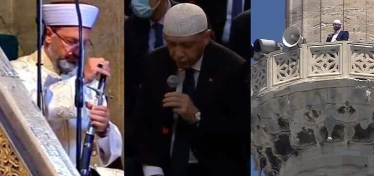 سيف محمد الفاتح