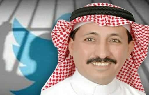 سعود الفوزان