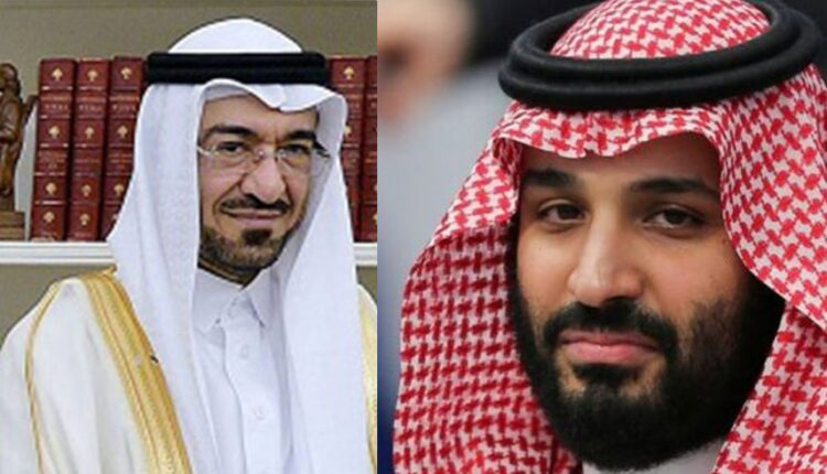 محمد بن سلمان وسعد الجبري