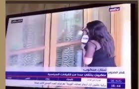 مذيعة لبنانية