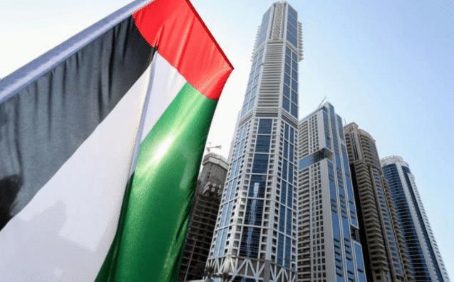 الامارات دبي