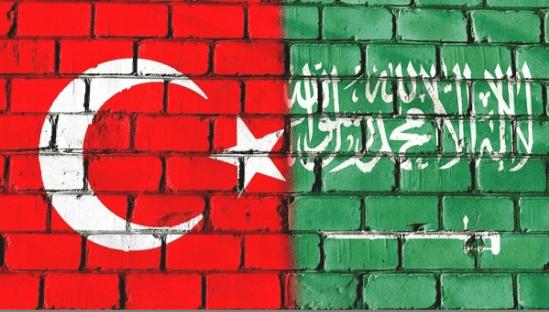 السعودية وتركيا