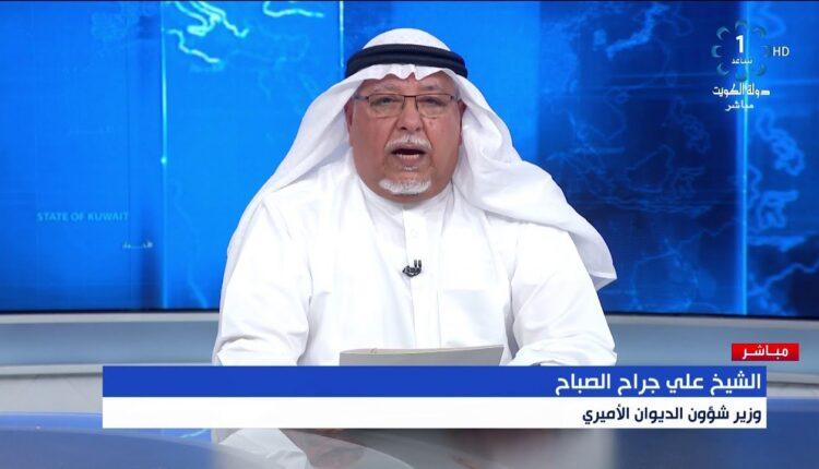 الشيخ علي جراح صباح الصباح