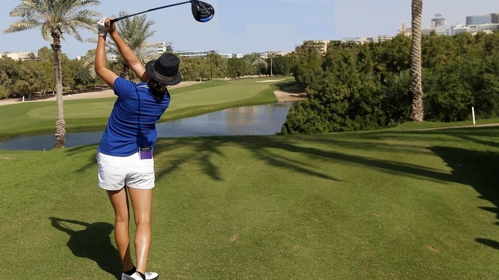 بطولة الغولف للسيدات