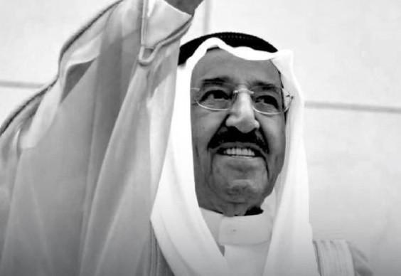 محطات في حياة أمير الكويت الراحل صباح الأحمد الجابر الصباح