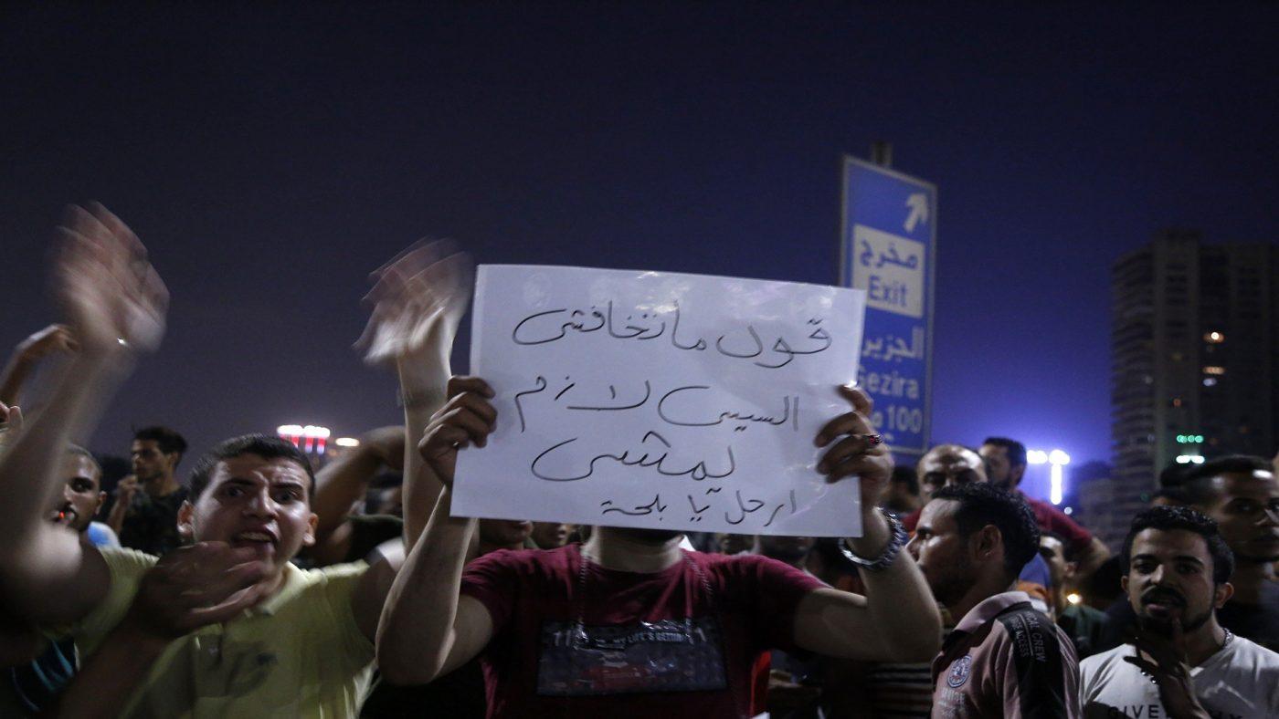 مظاهرات لاسقاط السيسي