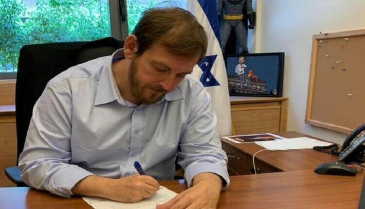أساف زامير وزير السياحة الإسرائيلي