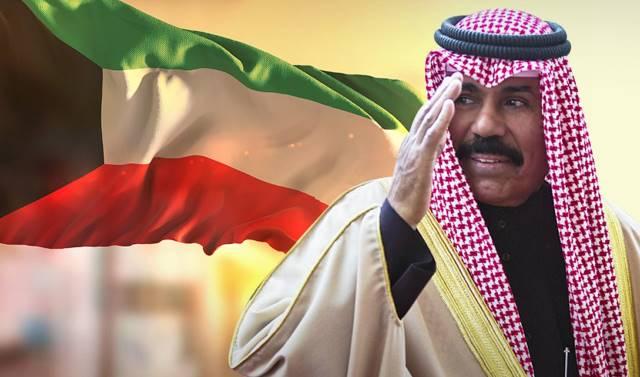 أمير الكويت نواف الأحمد-الحكومة الكويتية