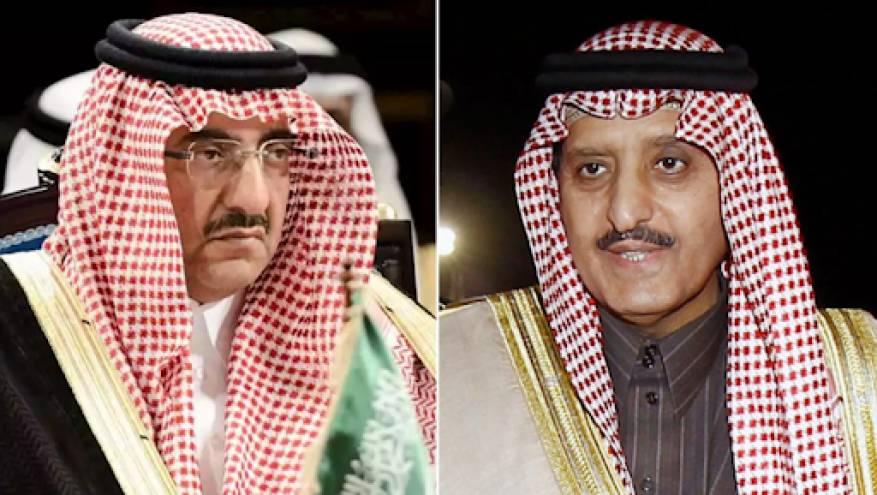 احمد بن عبدالعزيز ومحمد بن نايف