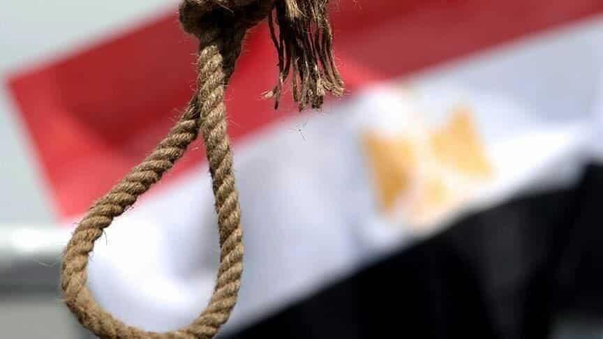 اعدام ياسر الأباصيري