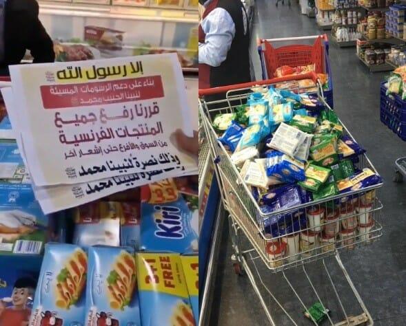 الأسواق الكويتية ترفع المنتجات الفرنسية وتقاطعها