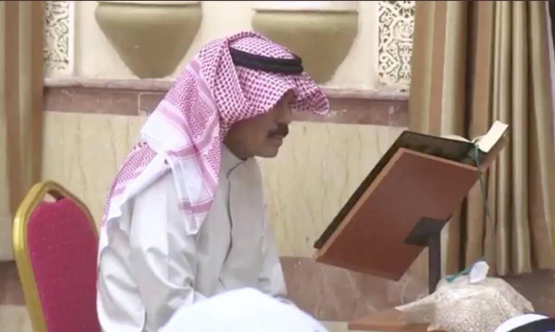 الأمير نواف الأحمد