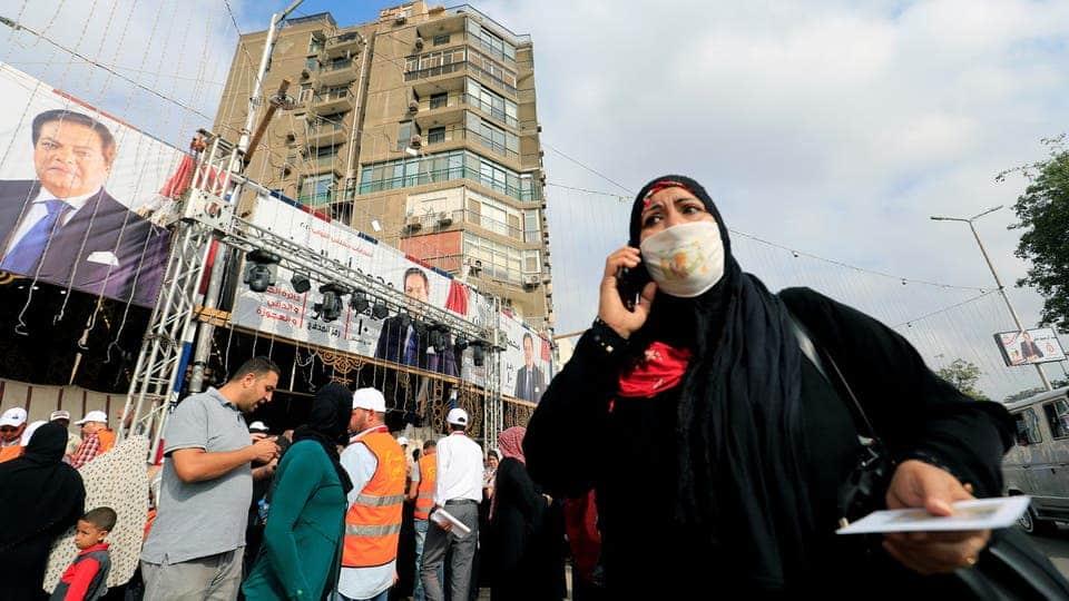 الانتخابات المصرية حزب مستقبل وطن
