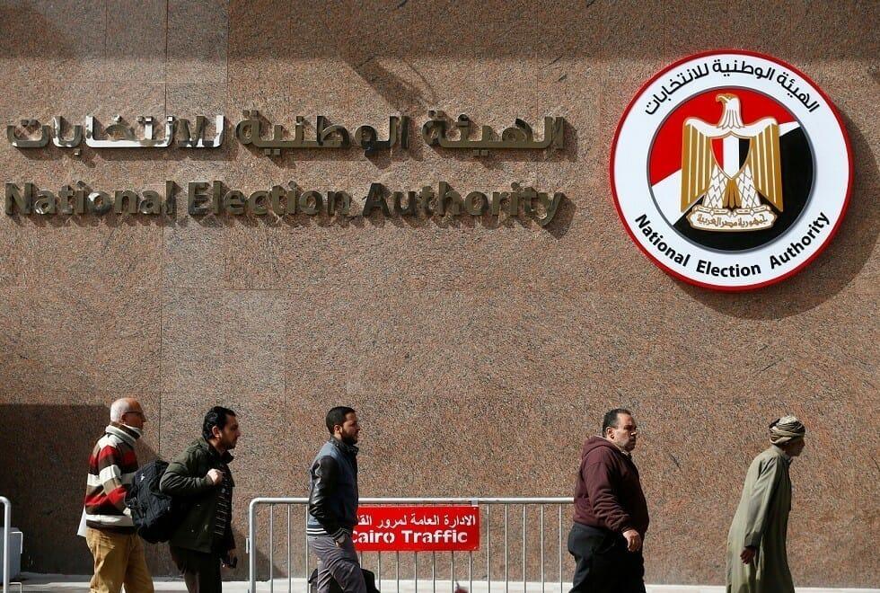 الانتخابات المصرية حزب السيسي
