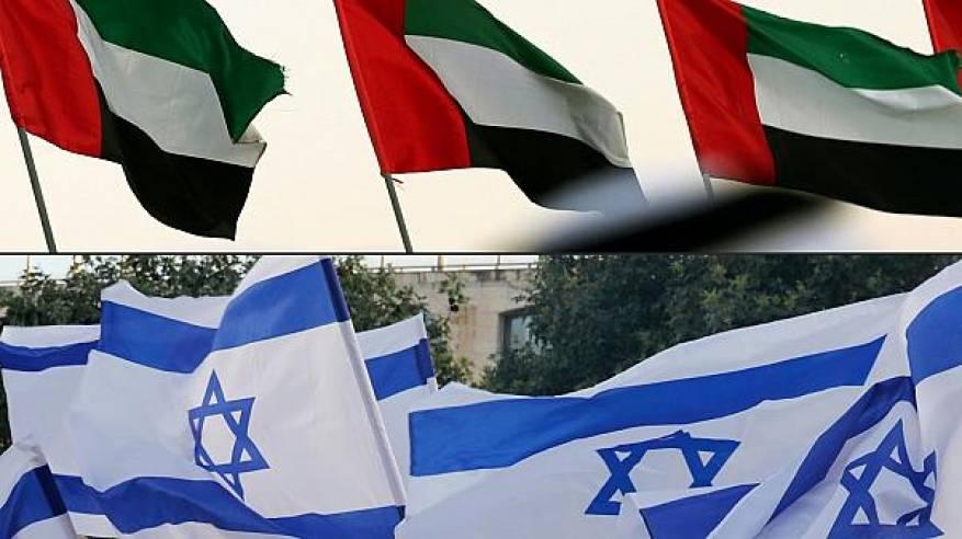 """بينما القطريين ممنوعين من دخول الإمارات.. """"شاهد"""" ما فعله إسرائيليون أمام برج خليفة بعدما أصبحت """"الدار دارهم"""""""
