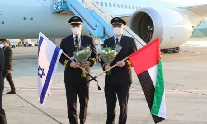 التطبيع الاماراتي الطائرة الإماراتية