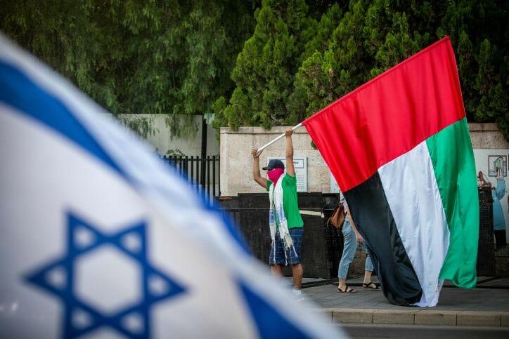 التطبيع الاماراتي الاسرائيلي - الشرق الاوسط