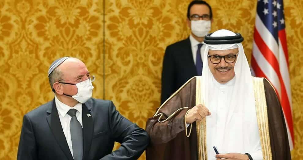 التطبيع البحريني