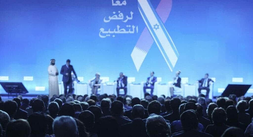 التطبيع قطر