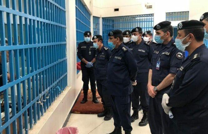 السجن المركزي في الكويت