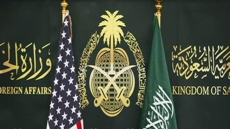 السفارة الامريكية بالرياض