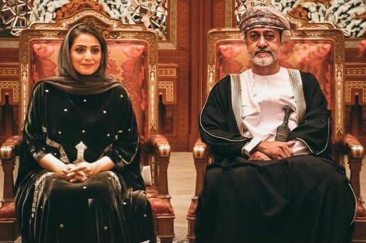 السلطان هيثم بن طارق وزوجته