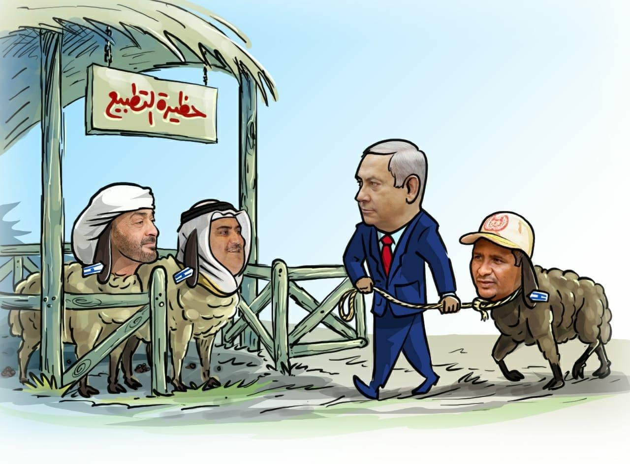 السودان ينضم للتطبيع مع اسرائيل بعد الإمارات والبحرين