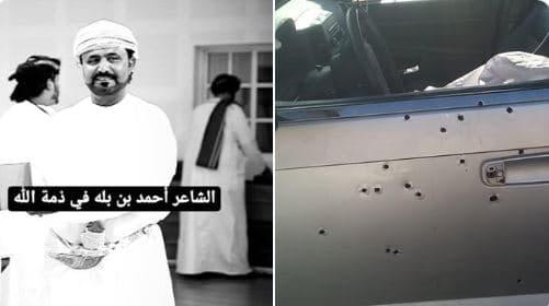 الشاعر احمد بن بله